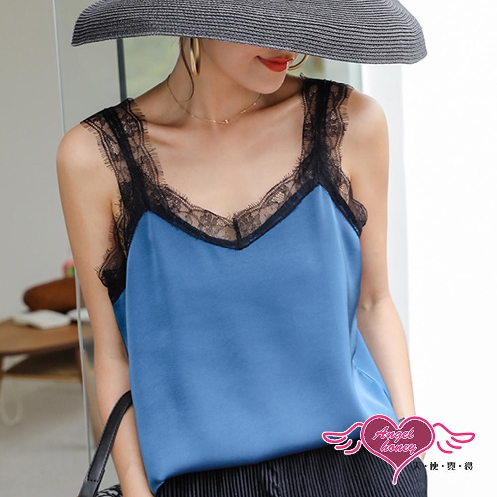 小可愛 涼夏女孩 蕾絲肩帶長版素色內搭背心內衣(黑藍M~XL) AngelHoney天使霓裳