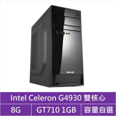 華碩H310平台[熾烈步兵]雙核GT710獨顯電腦