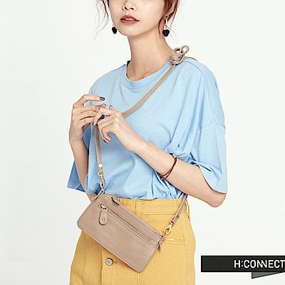 H:CONNECT 韓國品牌 質感皮革收納包-卡其(快)