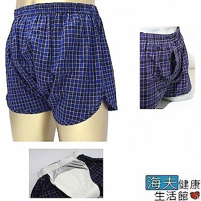 海夫 蕾莎 日本男用 藍格防漏安心褲(80cc)(C486x)