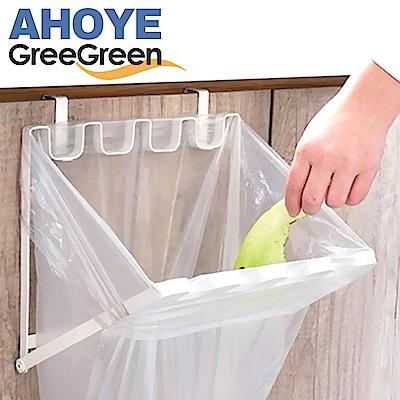 GREEGREEN 廚房廚餘垃圾袋門板架