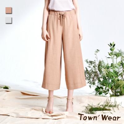 【TOWNWEAR棠葳】休閒純色綁帶寬褲 2色