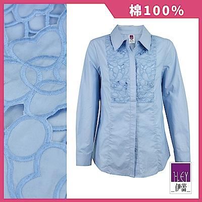 ILEY伊蕾 幸運草縷空刺繡純棉襯衫(藍)