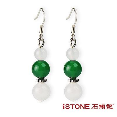 石頭記 傾城風華系列耳環- 綠葉