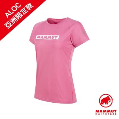 【Mammut 長毛象】QD Logo Print 短袖上衣 淡粉PRT2 女#1017-02020