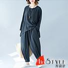 小清新細條紋兩件式褲套裝 (細條紋)-4inSTYLE形設計