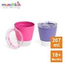 美國滿趣健munchkin-學飲杯207ml-(附開口杯蓋)2入-粉/紫