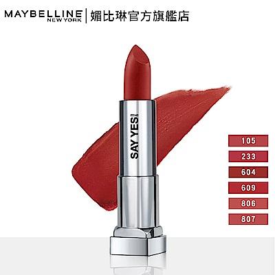5fa76a9879 product 24541449