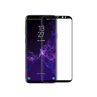 NILLKIN SAMSUNG Galaxy S9+ 3D DS+ MAX 滿版玻璃貼