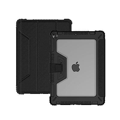 NILLKIN Apple iPad Air(2019)/Pro 10.5 悍甲皮套