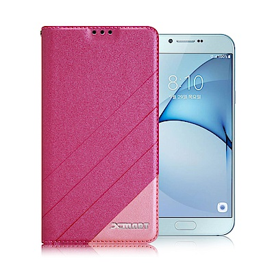 X mart Samsung Galaxy A8 (2016) 完美拼色磁扣皮套