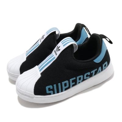 adidas 休閒鞋 Superstar 360 X I 童鞋 愛迪達 三葉草 套入式 貝殼頭 黑 藍 FX4918