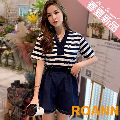 海軍風條紋兩件式褲套裝 (藍色)-ROANN