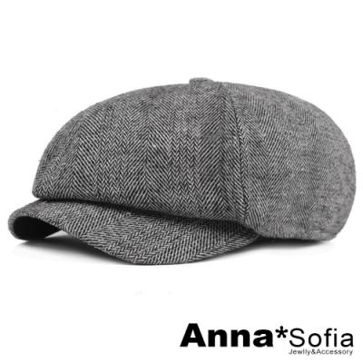 AnnaSofia 葉脈細紋 毛呢報童帽鴨舌帽貝蕾帽(黑白系)