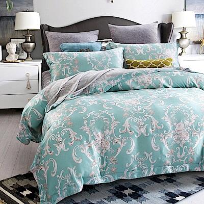 Saint Rose 溫特 雙人100%純天絲兩用被套床罩八件組