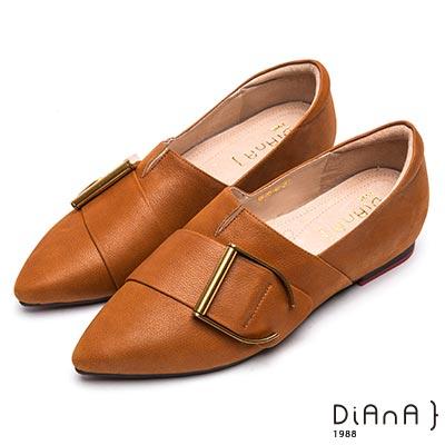 DIANA 漫步雲端厚切焦糖美人-金屬釦尖頭真皮平底鞋-焦糖棕