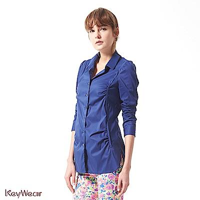 KeyWear奇威名品    OL必備抓皺時尚感長袖襯衫-寶藍色