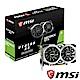 MSI微星 GeForce GTX 1650 VENTUS XS 4G OC 顯示卡 product thumbnail 1