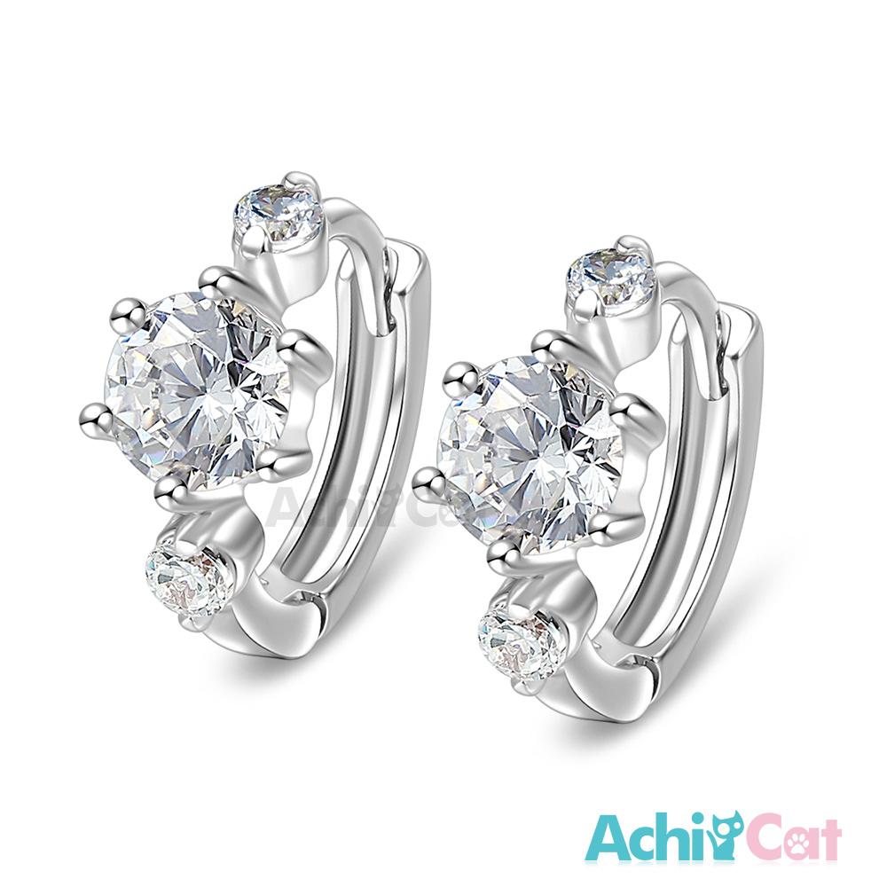 AchiCat 易扣耳環耳針式 圓滿世界 (銀色)