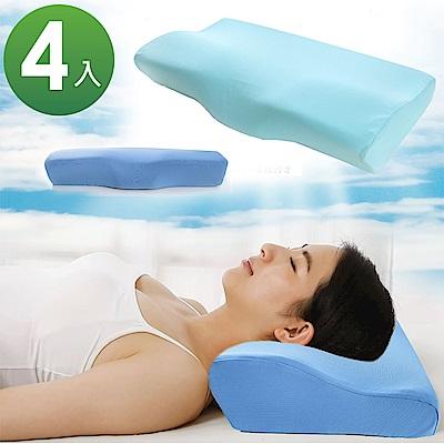 (團購4入)ANDYMAY2 3D涼爽透氣舒壓曲線機能枕-大尺寸