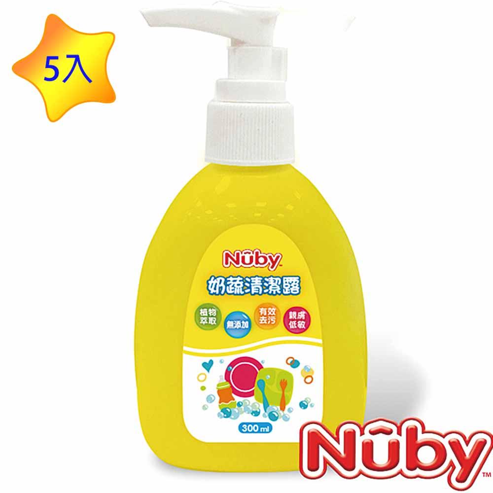 Nuby 奶蔬清潔露300ml (5入組)
