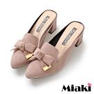 Miaki-穆勒鞋氣質甜美穿搭高跟鞋-卡其