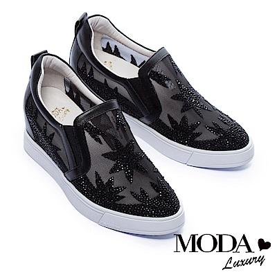 休閒鞋 MODA Luxury 異材質拼接網布造型水鑽厚底休閒鞋-黑
