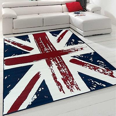 Ambience 比利時Shiraz 時尚地毯-工業英倫 160x230cm