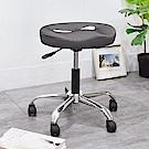 【凱堡】圓型釋壓鐵腳椅 /氣壓椅/工作椅/美容椅