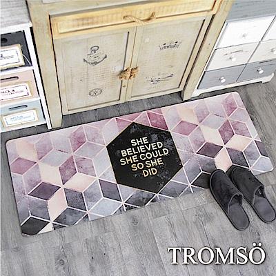TROMSO 廚房防油皮革地墊-K313璀璨美夢
