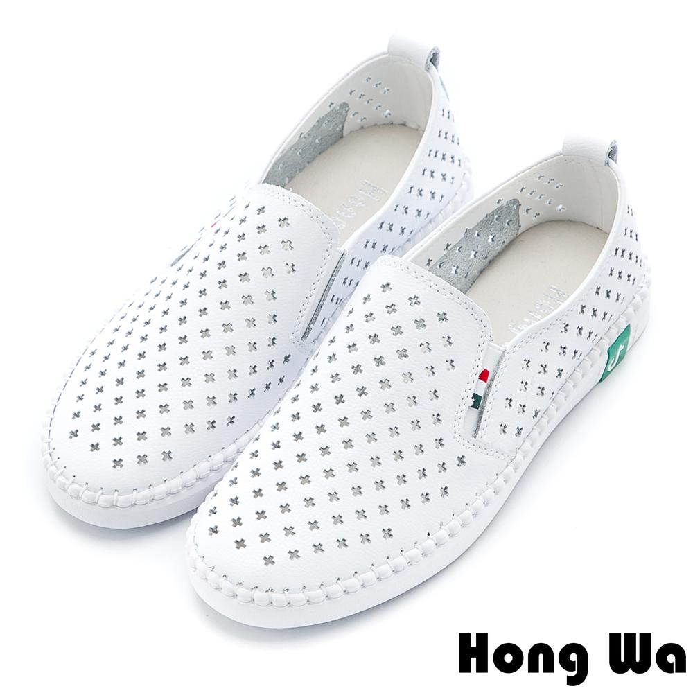 Hong Wa 極簡設計透氣沖孔牛皮樂福鞋 - 白