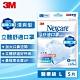 3M Nexcare 8660+ 清爽舒適口罩(L尺寸/5片包) product thumbnail 1