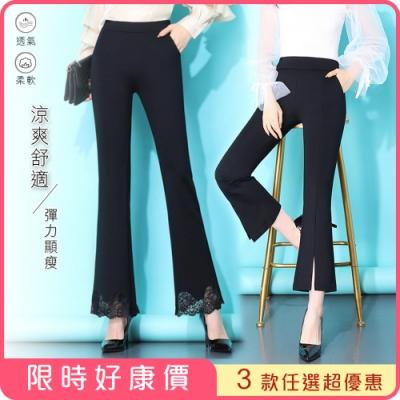 初色  時尚垂墜感微喇叭褲-共3款-(M-2XL可選)