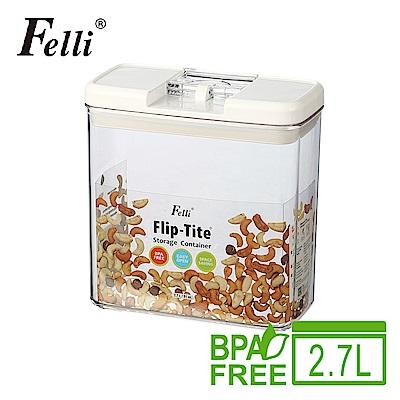 Felli易百拉長型密封罐2.7L