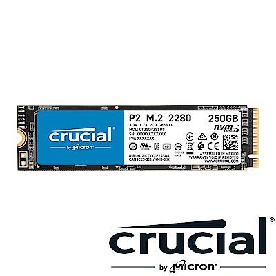 美光 Micron Crucial P2 250GB ( PCIe M.2 )  QLC SSD固態硬碟