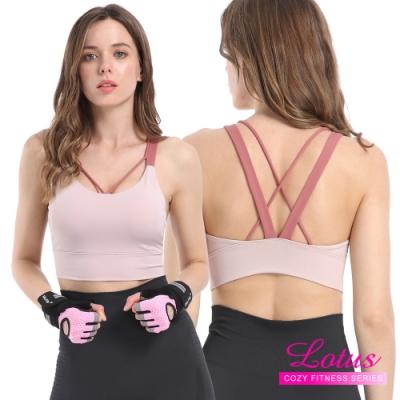 運動內衣 柔和拼布立體包覆無鋼圈內衣 玫瑰藕杏 LOTUS