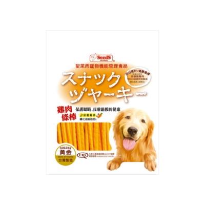 SEEDS聖萊西-寵物機能管理食品黃金系列-雞肉條棒 330g (CJT-350)