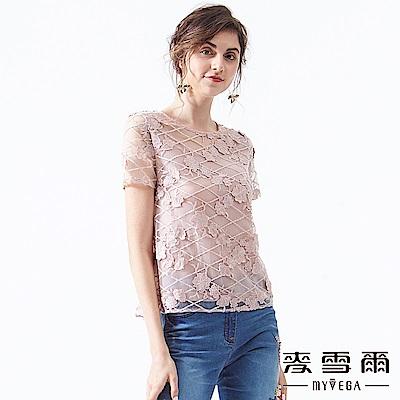 【麥雪爾】氣質菱形刺繡網紗上衣