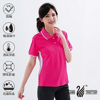 【遊遍天下】MIT台灣製女款抗UV吸濕排汗機能POLO衫S075玫紅