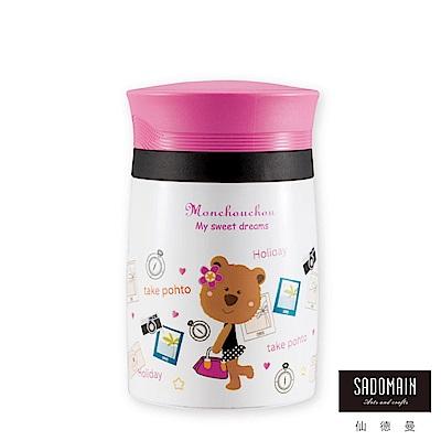 [買一送一]仙德曼SADOMAIN 法國浣熊寶貝真空燜燒食物罐750ml(不附袋)-粉