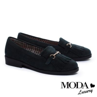 跟鞋 MODA Luxury 復古流蘇金屬釦麂皮樂福低跟鞋-綠