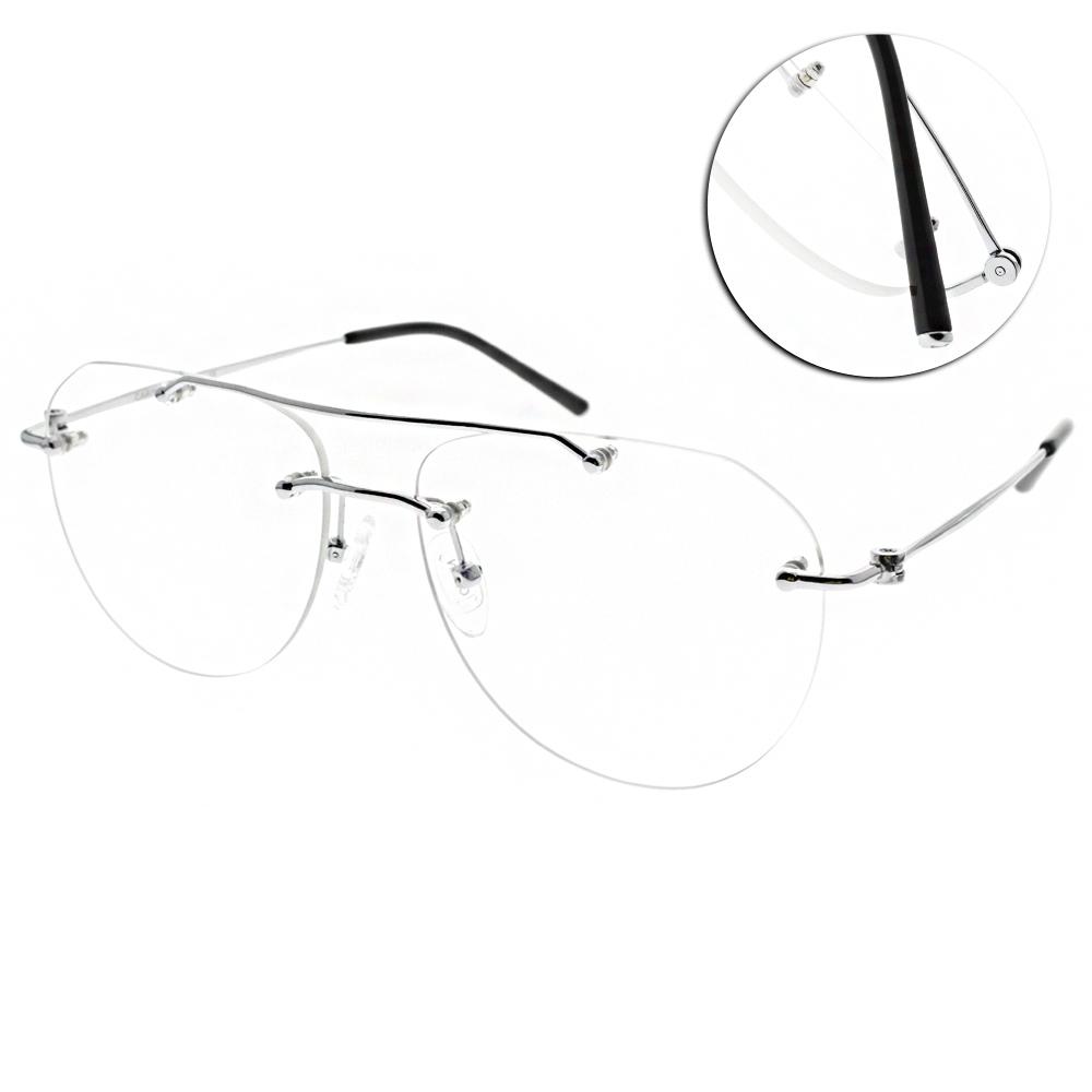 CARIN 光學眼鏡 無框氣質造型款/銀-黑 #ALEXA C2