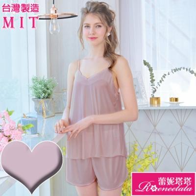睡衣 彈性珍珠絲質性感兩件式睡衣(R1701-19紫銀灰) 蕾妮塔塔