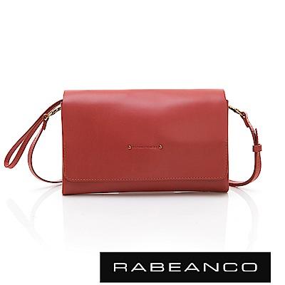 RABEANCO M.LOVE 可調式斜背手拿迷你包 紅
