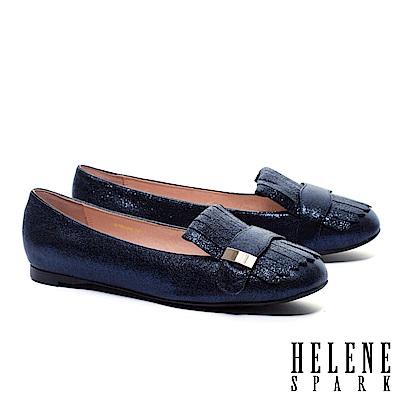 平底鞋 HELENE SPARK 璀璨迷幻流蘇金屬長方飾釦羊皮平底鞋-藍