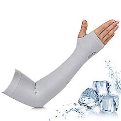 活力揚邑 涼感防曬UPF50抗UV吸濕排汗萊卡袖套臂套-沉穩灰