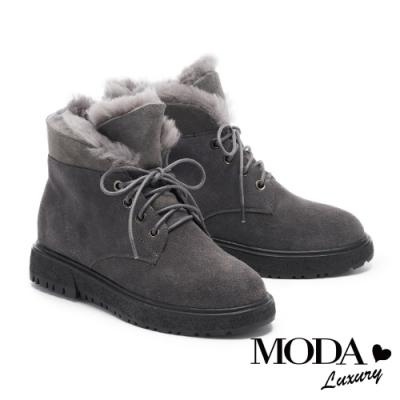 短靴 MODA Luxury 溫暖毛茸翻摺造型牛麂皮厚底短靴-灰