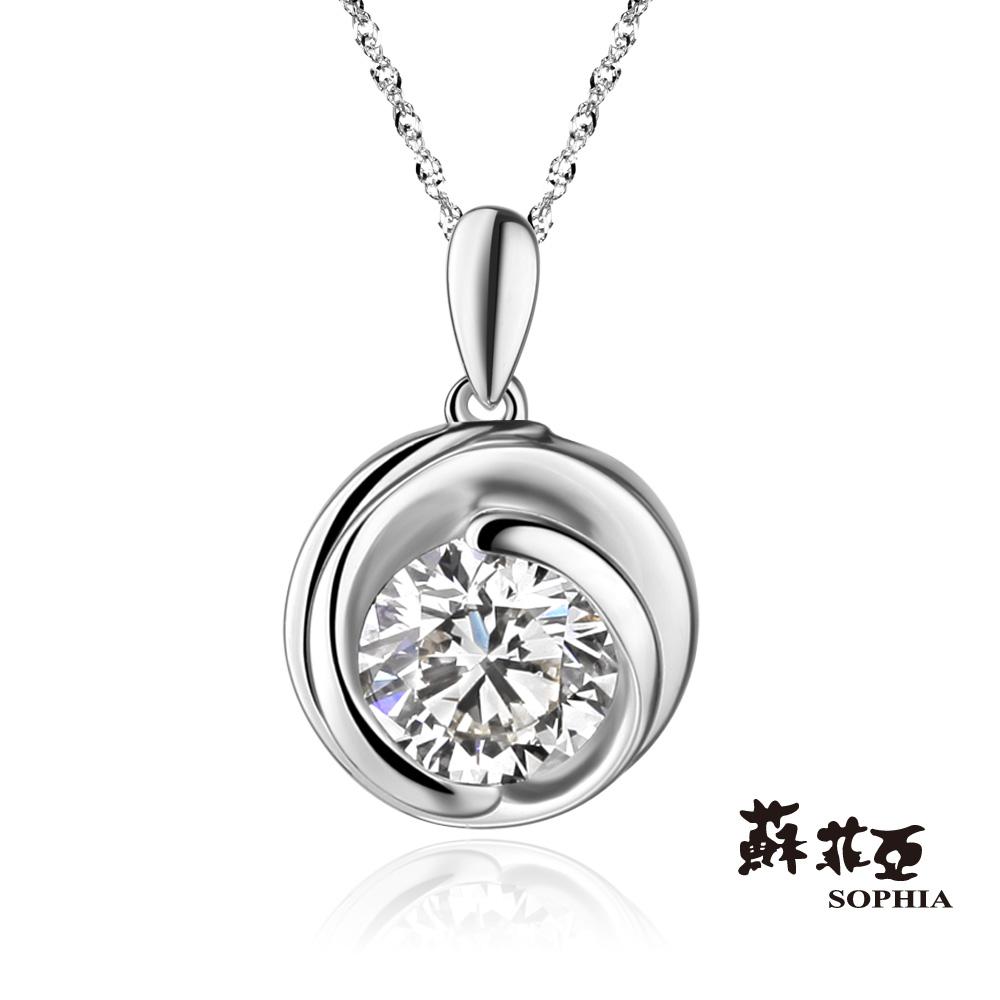 蘇菲亞SOPHIA 鑽石項鍊-熱戀0.50克拉FVS2鑽鍊