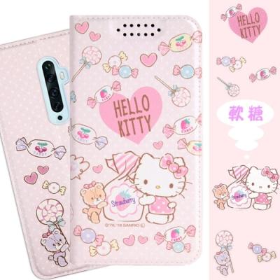 【Hello Kitty】OPPO Reno2 Z 甜心系列彩繪可站立皮套(軟糖款)