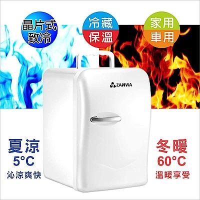 ZANWA晶華 冷熱兩用電子行動冰箱/冷藏箱 CLT-22W